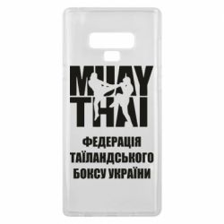 Чехол для Samsung Note 9 Федерація таїландського боксу України