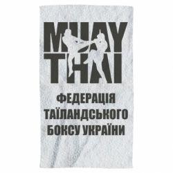 Полотенце Федерація таїландського боксу України