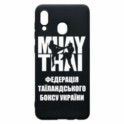 Чехол для Samsung A30 Федерація таїландського боксу України