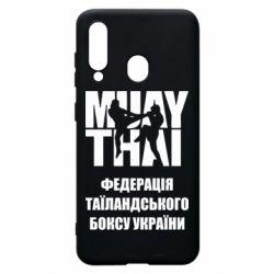 Чехол для Samsung A60 Федерація таїландського боксу України