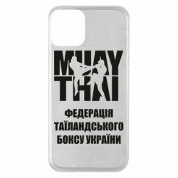 Чехол для iPhone 11 Федерація таїландського боксу України