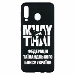 Чехол для Samsung M30 Федерація таїландського боксу України