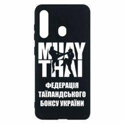 Чехол для Samsung M40 Федерація таїландського боксу України