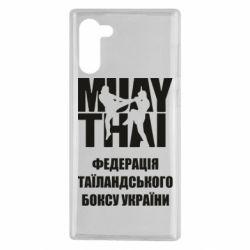 Чехол для Samsung Note 10 Федерація таїландського боксу України