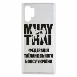 Чехол для Samsung Note 10 Plus Федерація таїландського боксу України