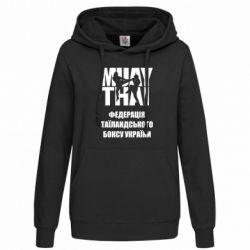 Женская толстовка Федерація таїландського боксу України