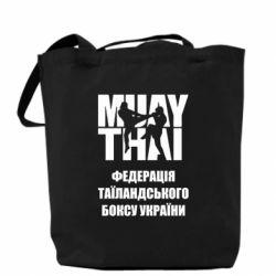 Сумка Федерація таїландського боксу України