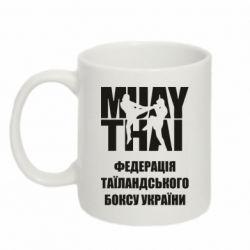 Кружка 320ml Федерація таїландського боксу України