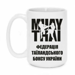 Кружка 420ml Федерація таїландського боксу України