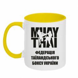 Кружка двухцветная 320ml Федерація таїландського боксу України