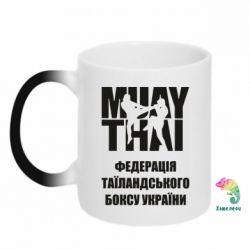Кружка-хамелеон Федерація таїландського боксу України