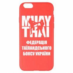 Чехол для iPhone 6 Plus/6S Plus Федерація таїландського боксу України