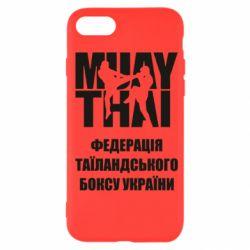 Чехол для iPhone 7 Федерація таїландського боксу України