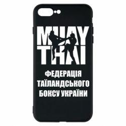 Чехол для iPhone 7 Plus Федерація таїландського боксу України
