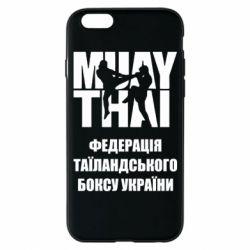Чехол для iPhone 6/6S Федерація таїландського боксу України
