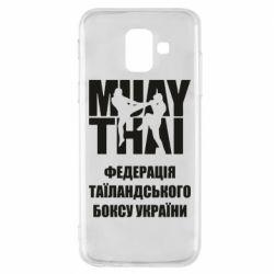Чехол для Samsung A6 2018 Федерація таїландського боксу України
