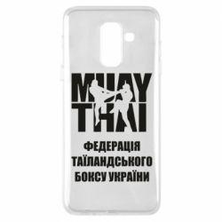 Чехол для Samsung A6+ 2018 Федерація таїландського боксу України