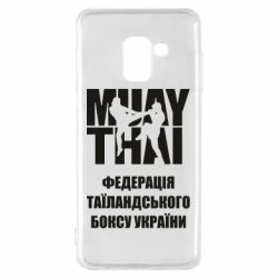 Чехол для Samsung A8 2018 Федерація таїландського боксу України