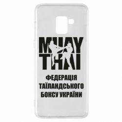 Чехол для Samsung A8+ 2018 Федерація таїландського боксу України