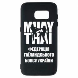 Чехол для Samsung S7 Федерація таїландського боксу України
