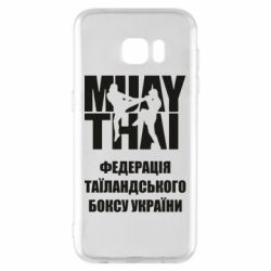 Чехол для Samsung S7 EDGE Федерація таїландського боксу України