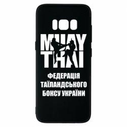 Чехол для Samsung S8 Федерація таїландського боксу України