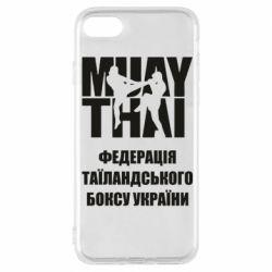 Чехол для iPhone 8 Федерація таїландського боксу України