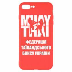 Чехол для iPhone 8 Plus Федерація таїландського боксу України