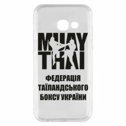 Чехол для Samsung A3 2017 Федерація таїландського боксу України