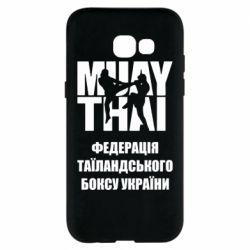Чехол для Samsung A5 2017 Федерація таїландського боксу України