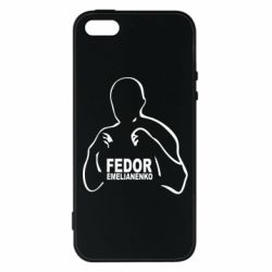 Чехол для iPhone5/5S/SE Fedor Emelianenko - FatLine