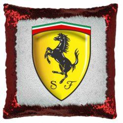 Подушка-хамелеон Ferrari 3D Logo