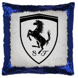 Подушка-хамелеон Ferrari horse