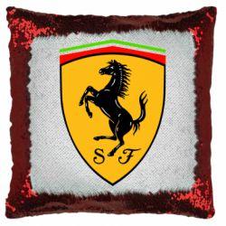 Подушка-хамелеон Ferrari