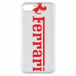 Чохол для iPhone 7 Ferrari - FatLine