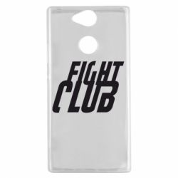 Чехол для Sony Xperia XA2 Fight Club - FatLine
