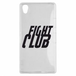 Чехол для Sony Xperia Z1 Fight Club - FatLine