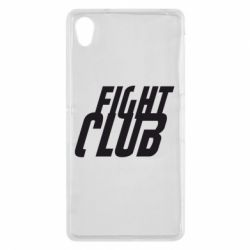Чехол для Sony Xperia Z2 Fight Club - FatLine
