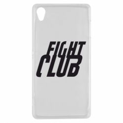 Чехол для Sony Xperia Z3 Fight Club - FatLine