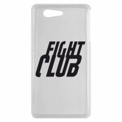 Чехол для Sony Xperia Z3 mini Fight Club - FatLine