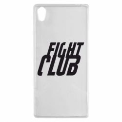 Чехол для Sony Xperia Z5 Fight Club - FatLine