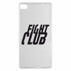 Чехол для Huawei P8 Fight Club - FatLine