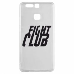 Чехол для Huawei P9 Fight Club - FatLine