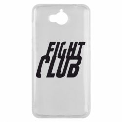 Чехол для Huawei Y5 2017 Fight Club - FatLine