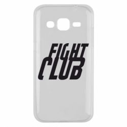 Чехол для Samsung J2 2015 Fight Club - FatLine
