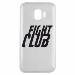 Чехол для Samsung J2 2018 Fight Club - FatLine