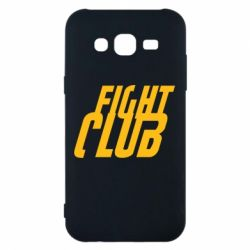 Чехол для Samsung J5 2015 Fight Club - FatLine