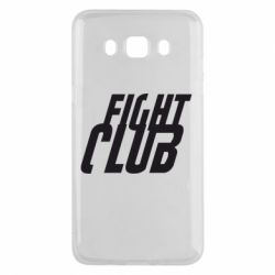 Чехол для Samsung J5 2016 Fight Club - FatLine