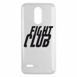 Чехол для LG K8 2017 Fight Club - FatLine
