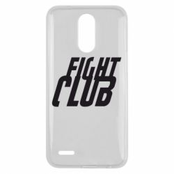 Чехол для LG K10 2017 Fight Club - FatLine